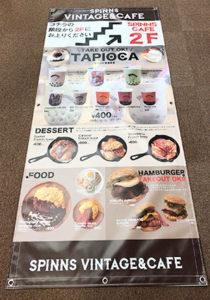 タピオカポスター